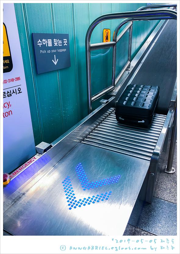 [제주도] 김포공항 스타트