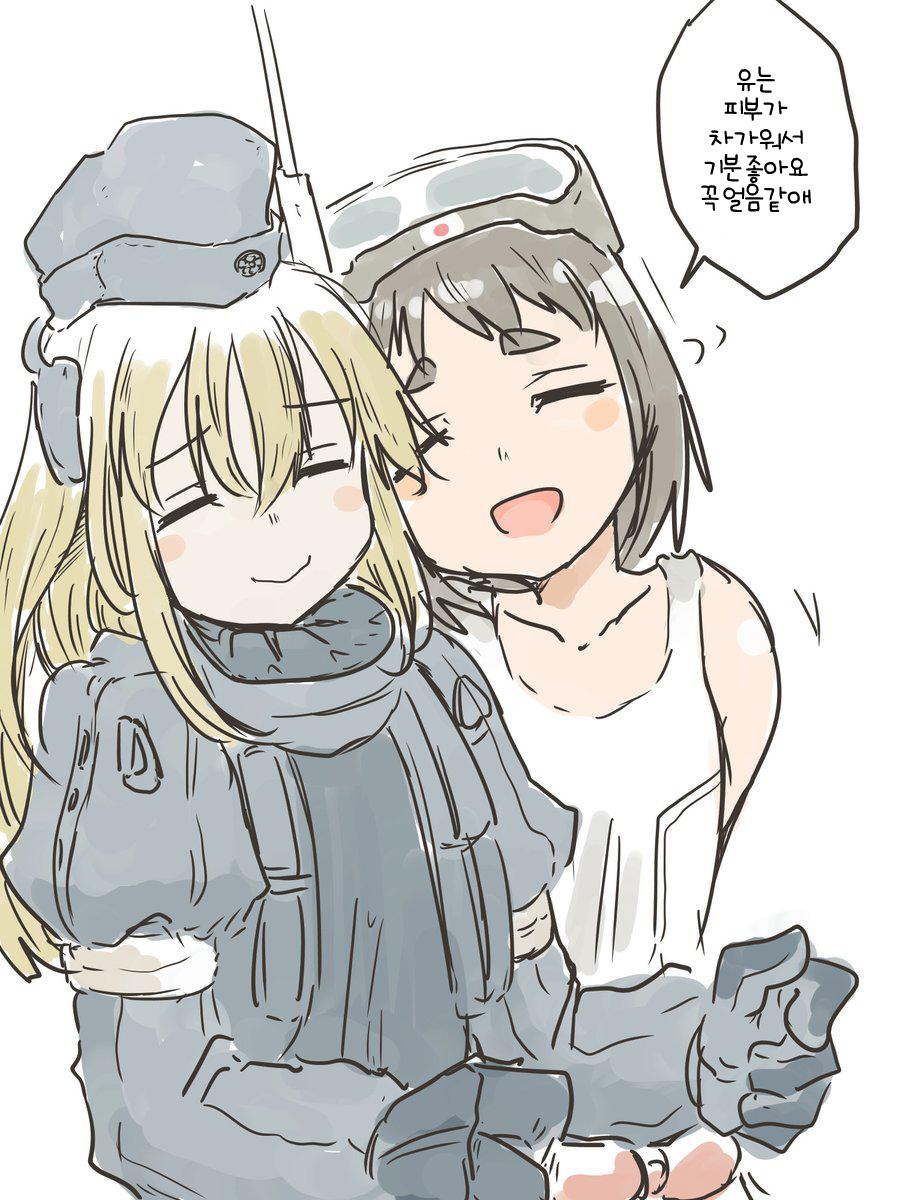 [칸코레]독일놈들이 잠수함은 잘 만든다니깐