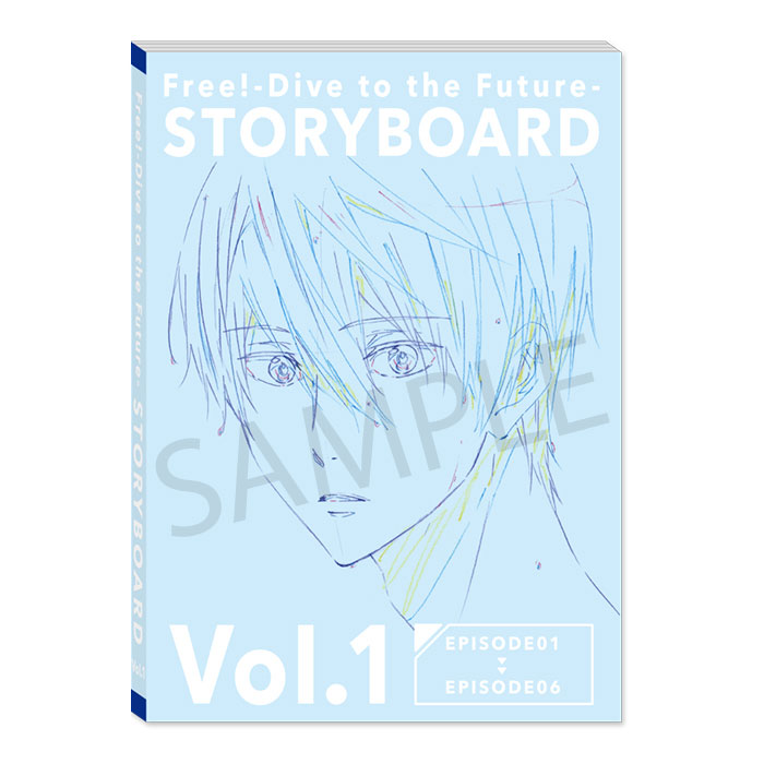 Free! -Dive to the Future- STORYBOARD Vol.1