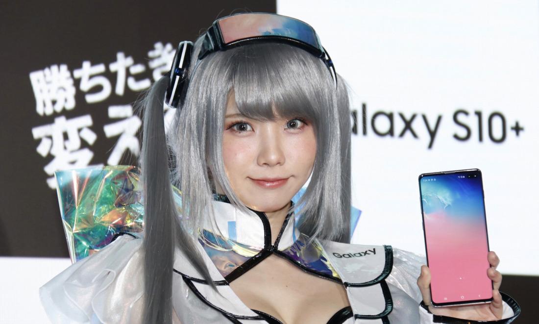 일본의 코스프레이어 '에나코'가 '갤럭시 S10+' 발매..