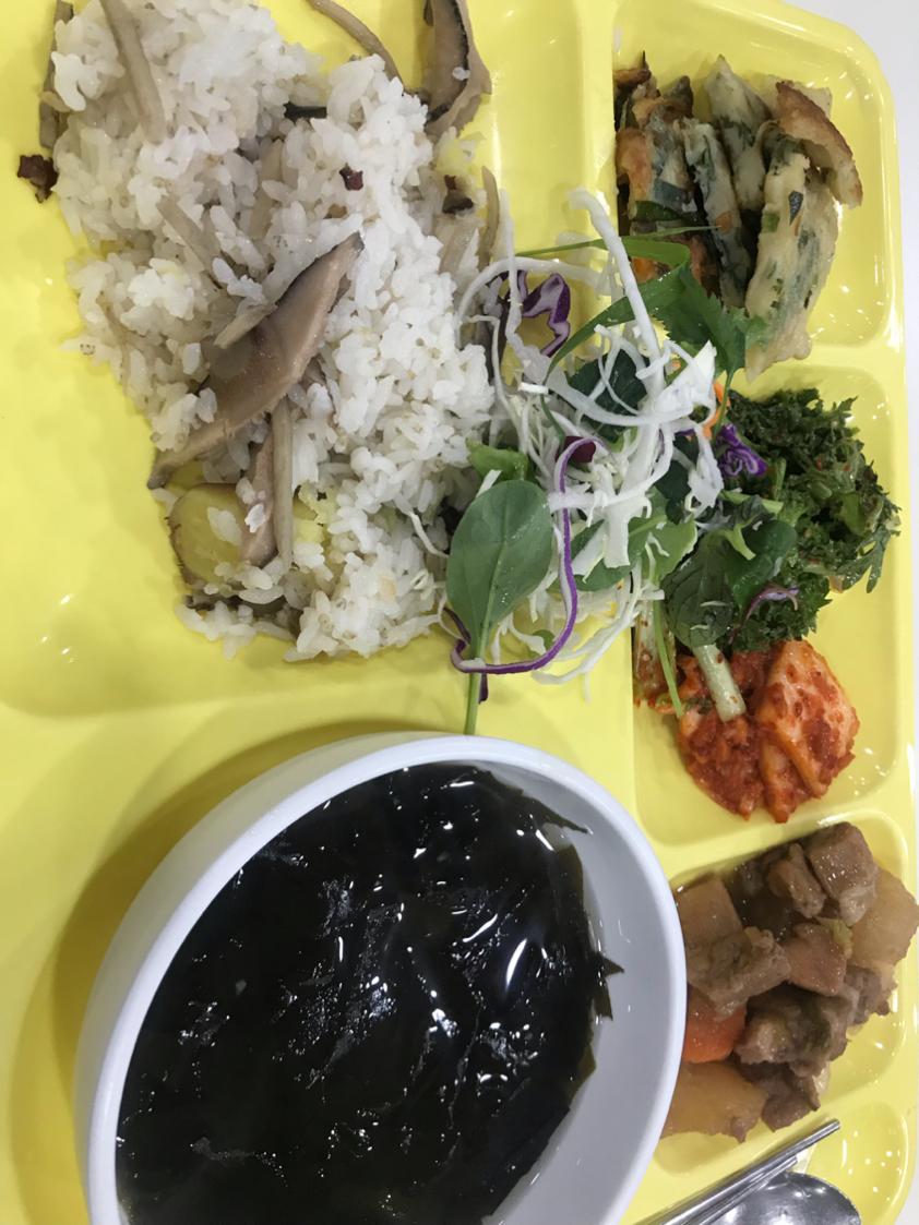 그간 구내식당밥
