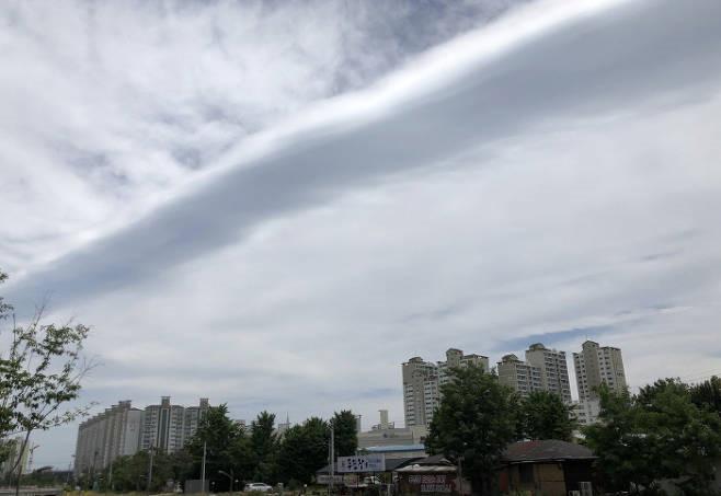 대구 두루마리 구름 사진